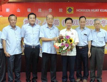 2016年会员大会照片