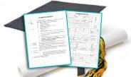2020年大专院校贷学金接受申请
